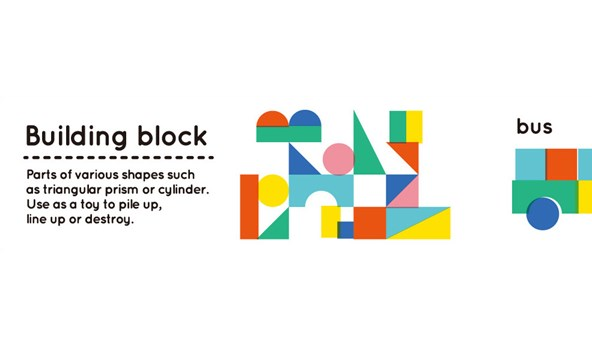 MT01KID026_mt_kids_building_block_1.jpg