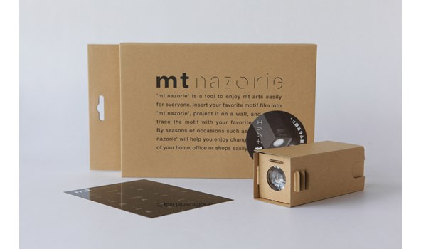mt-wash-masking-tape-mt-nazorie-starter-set-MTNZ001-1.jpg